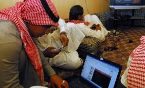 Saudi_Computer