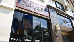 Pillar_Newark